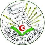 Association des Oulémas Musulmans Algéiens AOMA