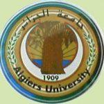 Université Alger 2 - Algérie