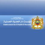 Etablissement Universitaire EDHH- Maroc