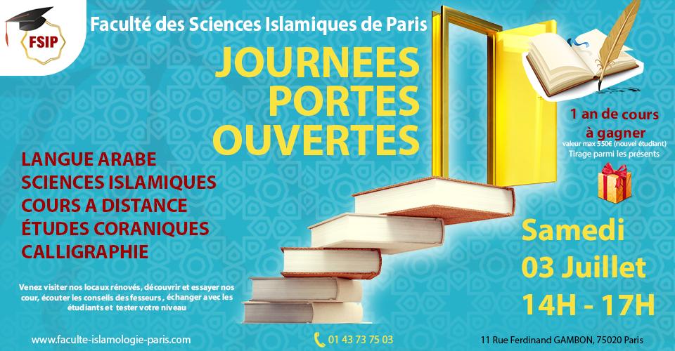 portes ouvertes cours gratuit arabe coran islam Paris à distance en ligne Faculté islamique Paris FSIP