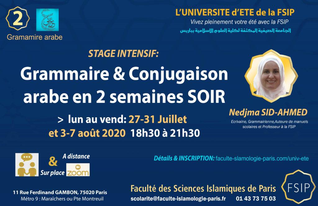 Stage 30h soir: Grammaire/Conjugaison arabe دورة مكثفة مسائية في النحو والصرف 30 ساعة Étude-révision-renforcement