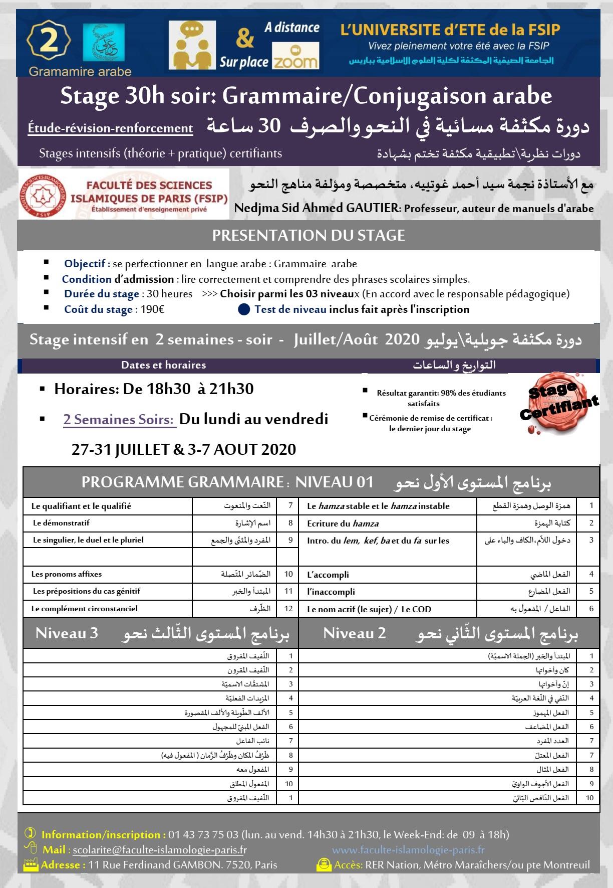 FSIP_details_stage_ete_grammaire_arabe_2020_Cours_Arabe_Calligraphie_Coran_Religion