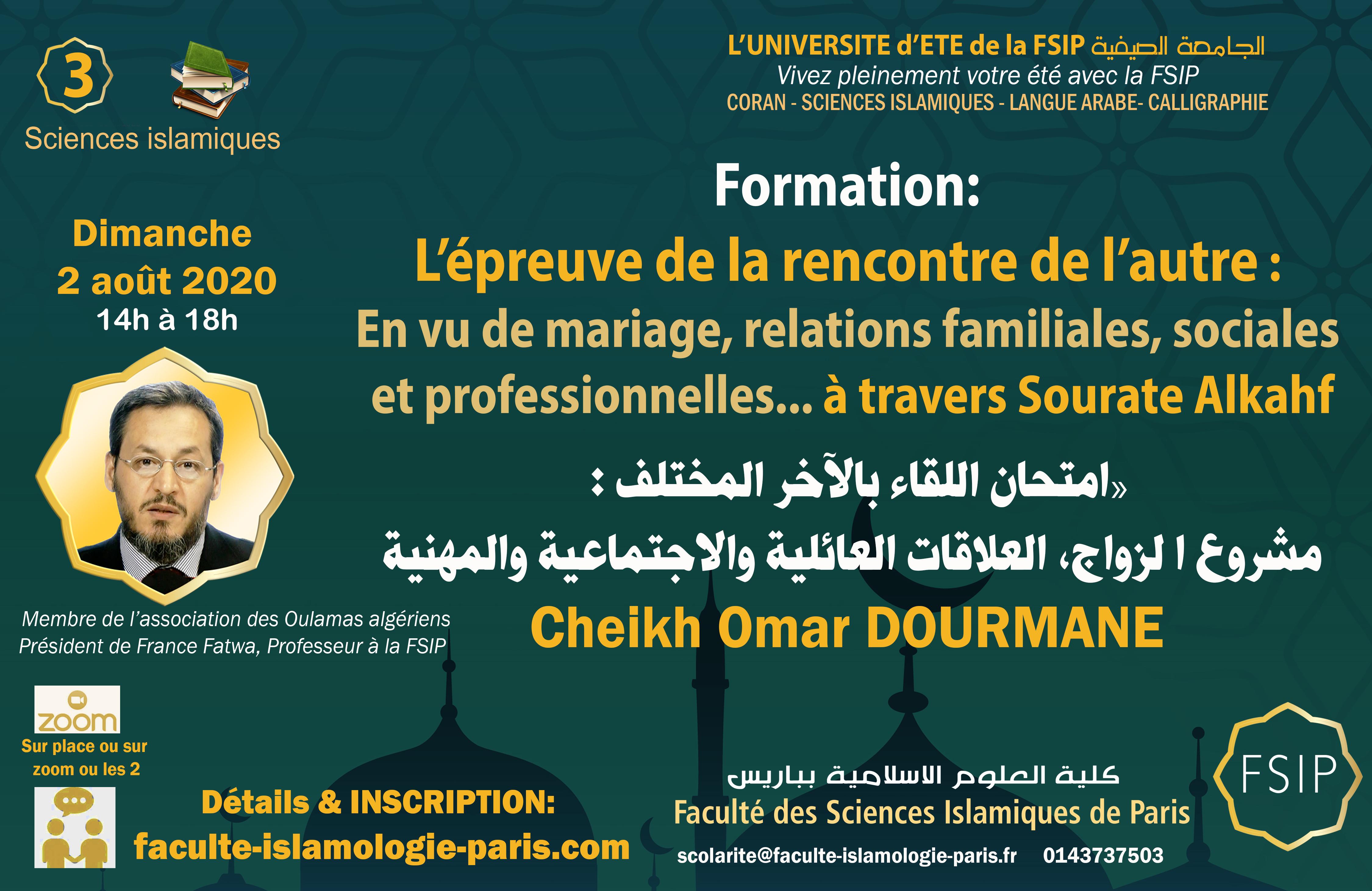 Formation-l'AUTRE-ALKAHF_DOURMANE_FSIP_universite_ete_Cours__Arabe_Calligraphie_Coran_islam_Paris