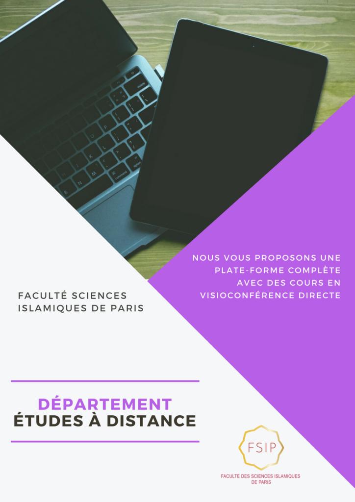 FSIP e-learning