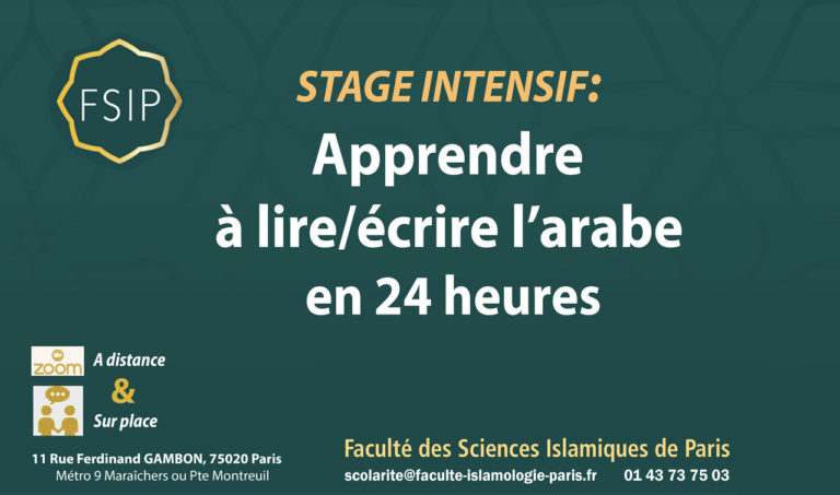 FSIP Stages intensifs aarbe Coran religion sciences islamiques Calligraphie divers Ex: l'Arabe en 24h...