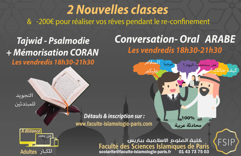 2 F Nvelles classes Tajwid et Conversation FSIP_Cours_Paris_Arabe_Calligraphie_Coran_Religion_Nov_2020
