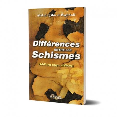 Ecoles islamiques: Différences entre les schismes ALBAGHDADI  7€ + 5€5 Envoi TOTAL >