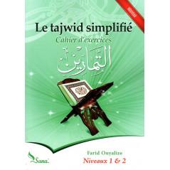 Le Tajwid Simplifié : Cahier D'exercices, Niveaux 1 & 2, De Farid Ouyalize, Première Édition (2015) - 8€+ envoi 8€5à   Total>