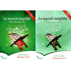 pack Le Tajwid Simplifié : Cours+ exercices, Niv1 & 2- 20€ + envoi 8€5à   Total>