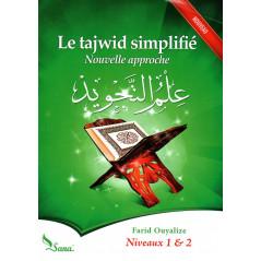 Le tajwid simplifié - niv 1&2   12€+8€5 envoi