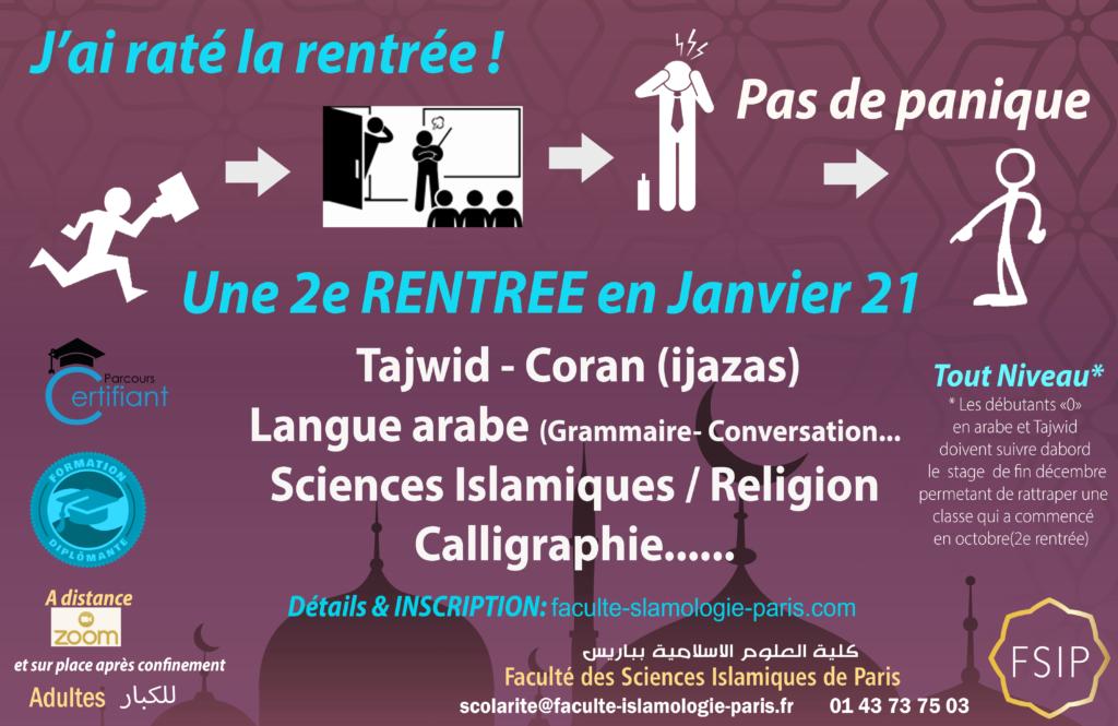 2e RENTREE en Janvier 21_ FSIP_Cours_Paris_Arabe_Calligraphie_Coran_Religion_islam