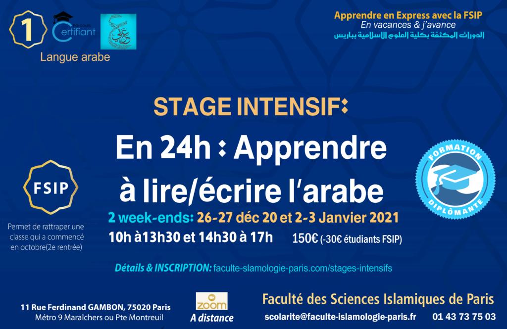 FSIP_Cours_stage_initiation_arabe_debutants_decembre_ 2020