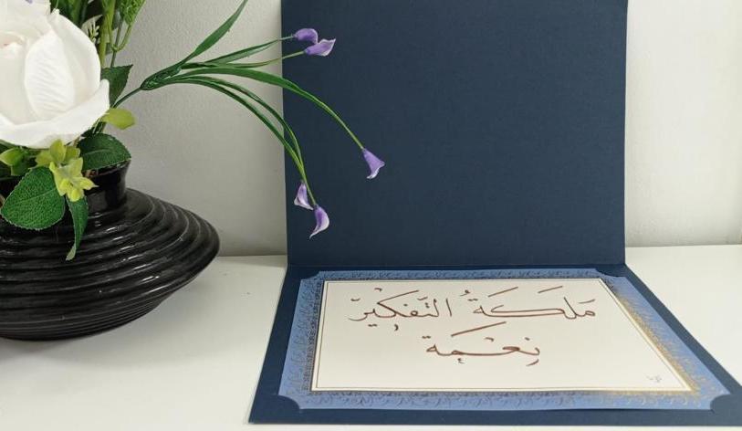 Cours calligraphie arabe FSIP Paris